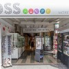 VOSS Port of Alcudia: Store in Mallorca